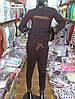 Женский спортивный костюм 300,73 с.т., фото 4