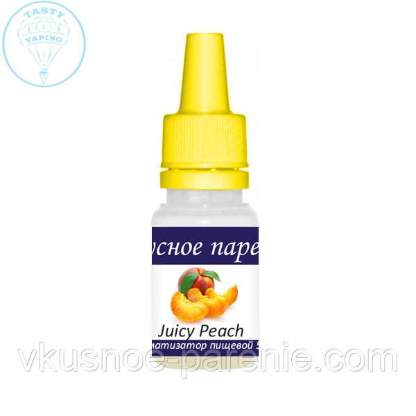Ароматизатор Juicy Peach (Сочный Персик) TPA 5мл