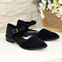 Женские замшевые туфли на низком ходу, цвет синий