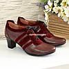 "Туфли женские кожаные на каблуке, цвет бордо. ТМ ""Maestro"""