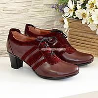 "Туфли женские кожаные на каблуке, цвет бордо. ТМ ""Maestro"", фото 1"