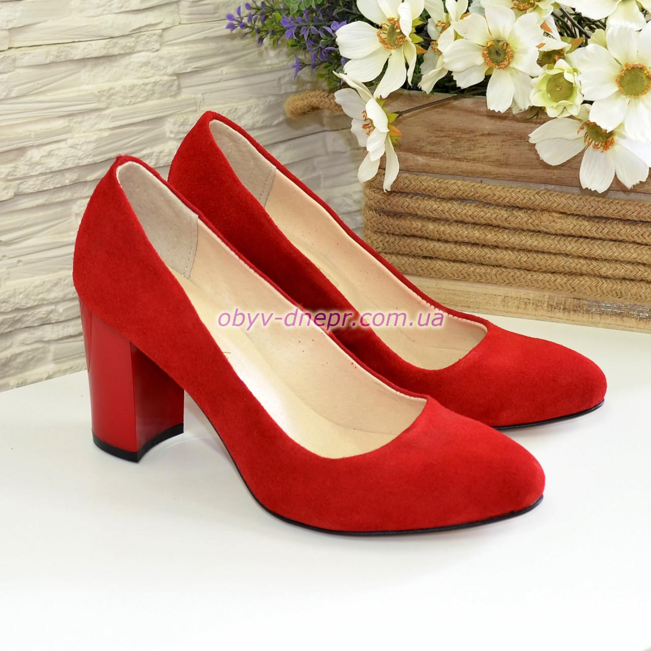 """Женские красные замшевые классические туфли на каблуке. ТМ """"Maestro"""""""