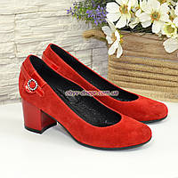 677e48f28d8d Туфли замшевые красные в Украине. Сравнить цены, купить ...