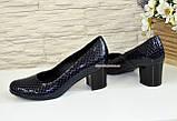 """Туфли женские на невысоком каблуке, из натуральной синей кожи """" крокодил"""", фото 3"""