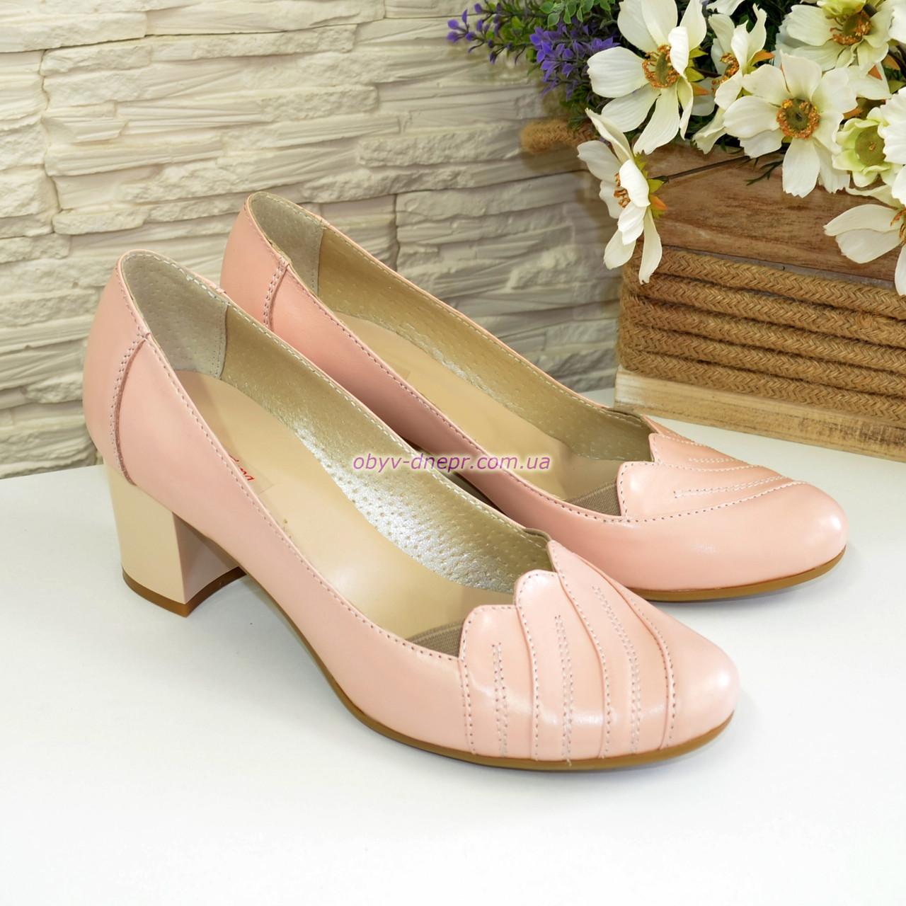 """Туфли женские кожаные на невысоком каблуке. Цвет пудра. ТМ """"Maestro"""""""