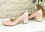 """Туфли женские кожаные на невысоком каблуке. Цвет пудра. ТМ """"Maestro"""", фото 2"""