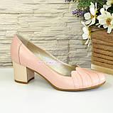 """Туфли женские кожаные на невысоком каблуке. Цвет пудра. ТМ """"Maestro"""", фото 3"""