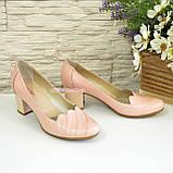 """Туфли женские кожаные на невысоком каблуке. Цвет пудра. ТМ """"Maestro"""", фото 4"""