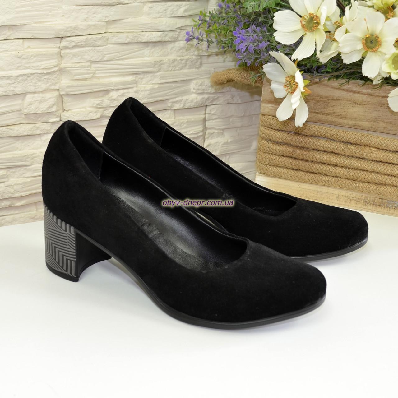 """Туфли женские замшевые на устойчивом каблуке. ТМ """"Maestro"""""""