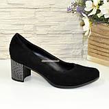"""Туфли женские замшевые на устойчивом каблуке. ТМ """"Maestro"""", фото 2"""