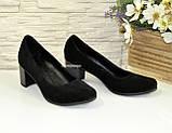 """Туфли женские замшевые на устойчивом каблуке. ТМ """"Maestro"""", фото 3"""