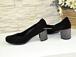 """Туфли женские замшевые на устойчивом каблуке. ТМ """"Maestro"""", фото 4"""
