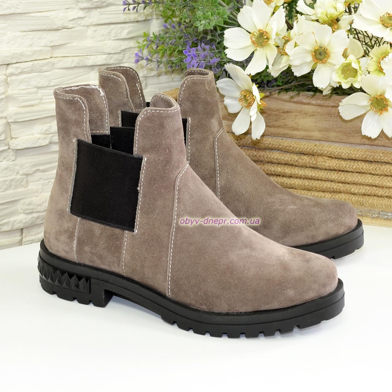 Ботинки замшевые демисезонные свободного одевания на низком ходу, из натуральной замши бежевого цвета
