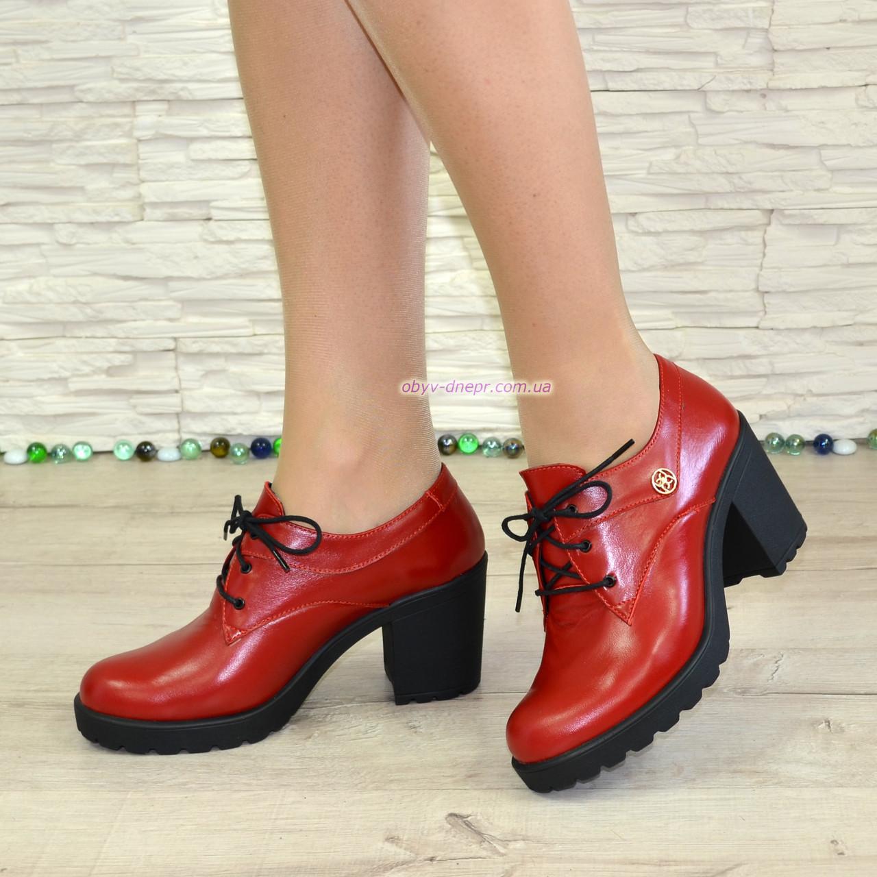 Туфли женские кожаные красные на шнуровке, декорированы фурнитурой