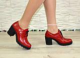 Туфли женские кожаные красные на шнуровке, декорированы фурнитурой, фото 4