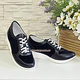 Стильные женские кроссовки на шнуровке, из натуральной кожи и замши синего цвета, фото 3