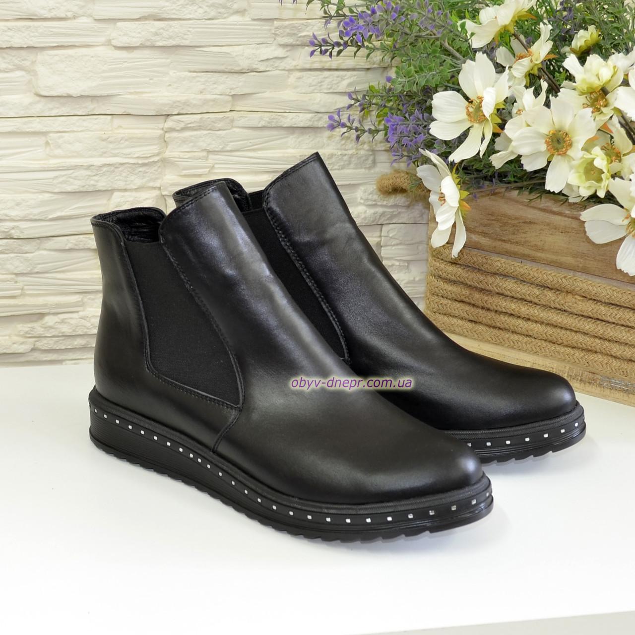 Женские черные кожаные демисезонные полуботинки, на утолщенной подошве
