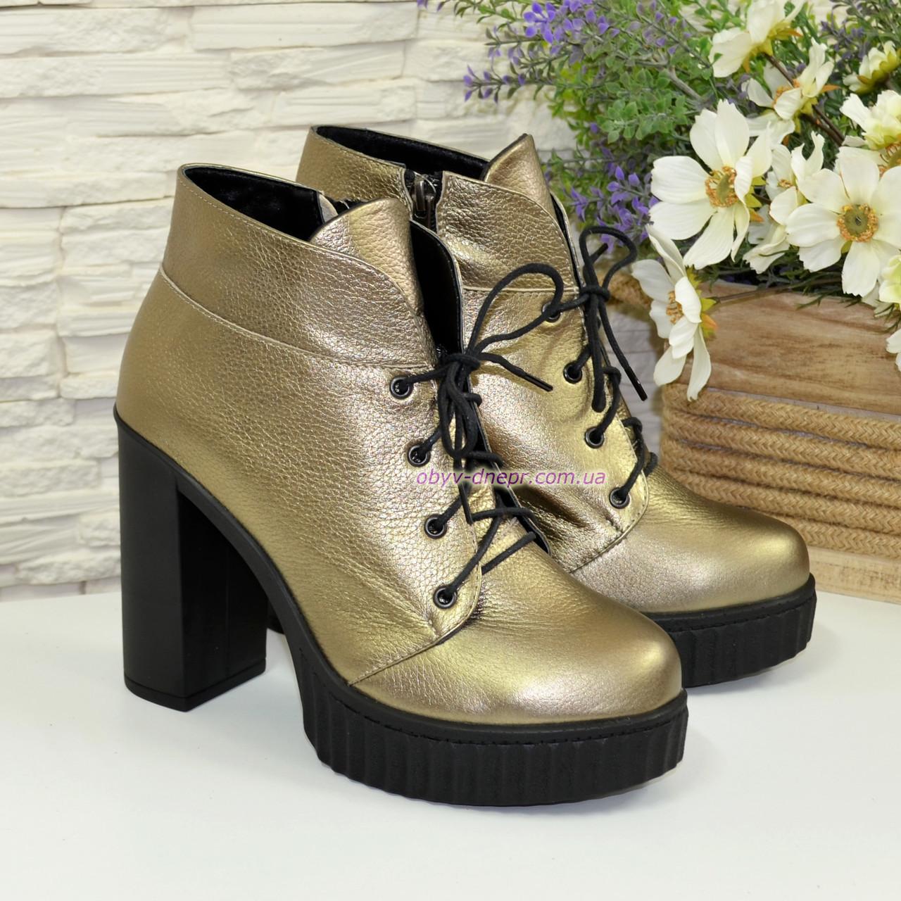 Ботинки демисезонные женские на высоком каблуке, цвет бронза