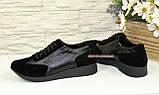 Туфли -кроссовки на утолщенной подошве, из натуральной замши и кожи черного цвета, фото 2