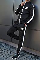 Мужской Спортивный Костюм Nike Черный Очень Качественный Спортивний Костюм Чоловічий