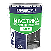 "Мастика битумно-эмульсионная 20 кг ""БиЭМ"" Ореол-1 (гидроизоляция ванной, кухни, сан узла)"