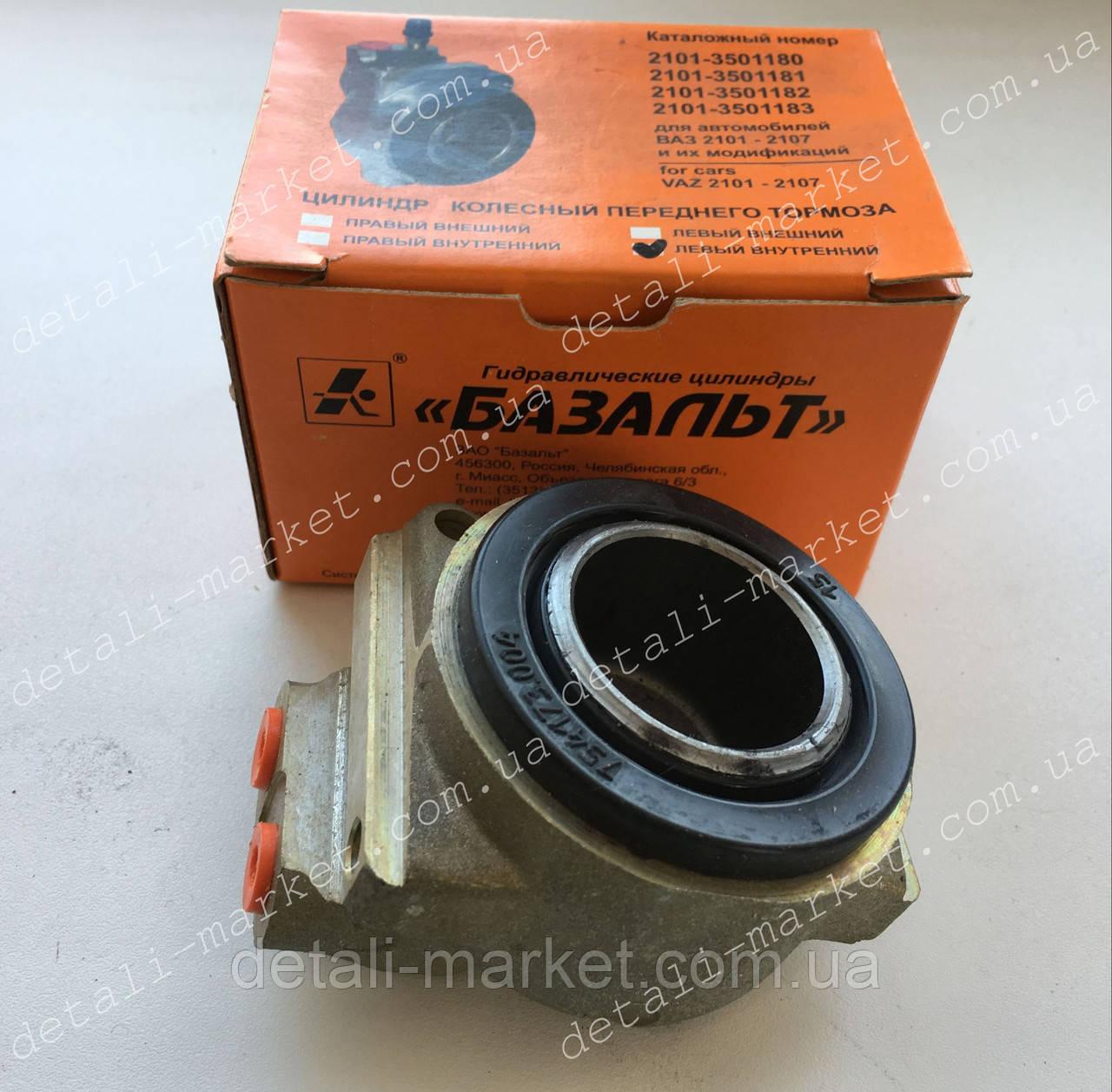 Передний тормозной цилиндр ВАЗ 2101-2107 внутренний Базальт