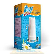 Фильтр для воды Бриз ЕВРО