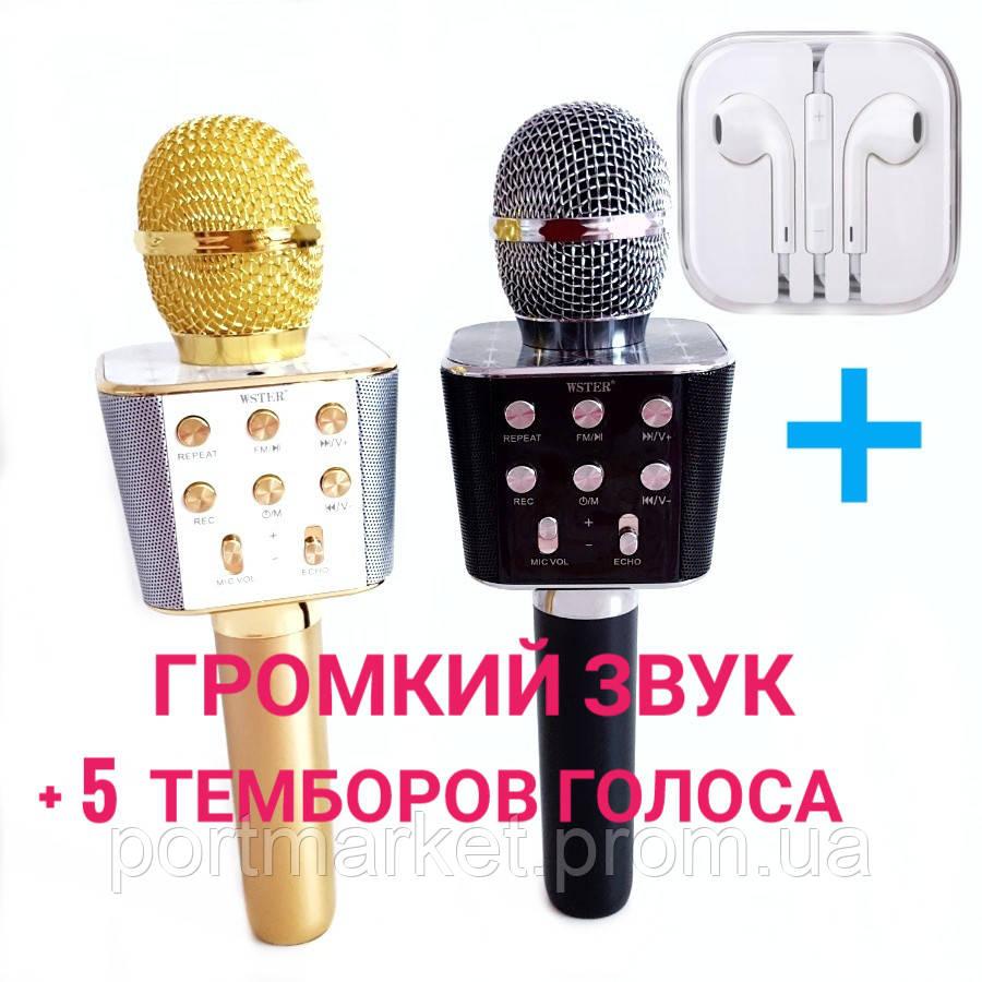 ГРОМКИЙ  Микрофон-Караоке Bluetooth WSTER WS-1688