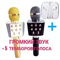 ГРОМКИЙ  Микрофон-Караоке Bluetooth WSTER WS-1688, фото 1