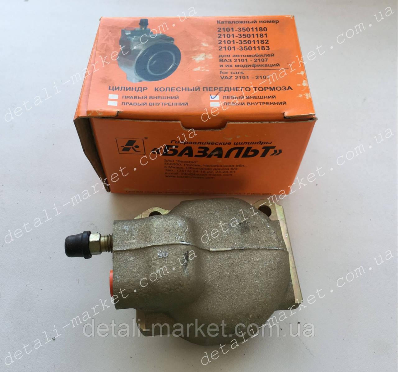 Передний тормозной цилиндр ВАЗ 2101-2107 наружный Базальт