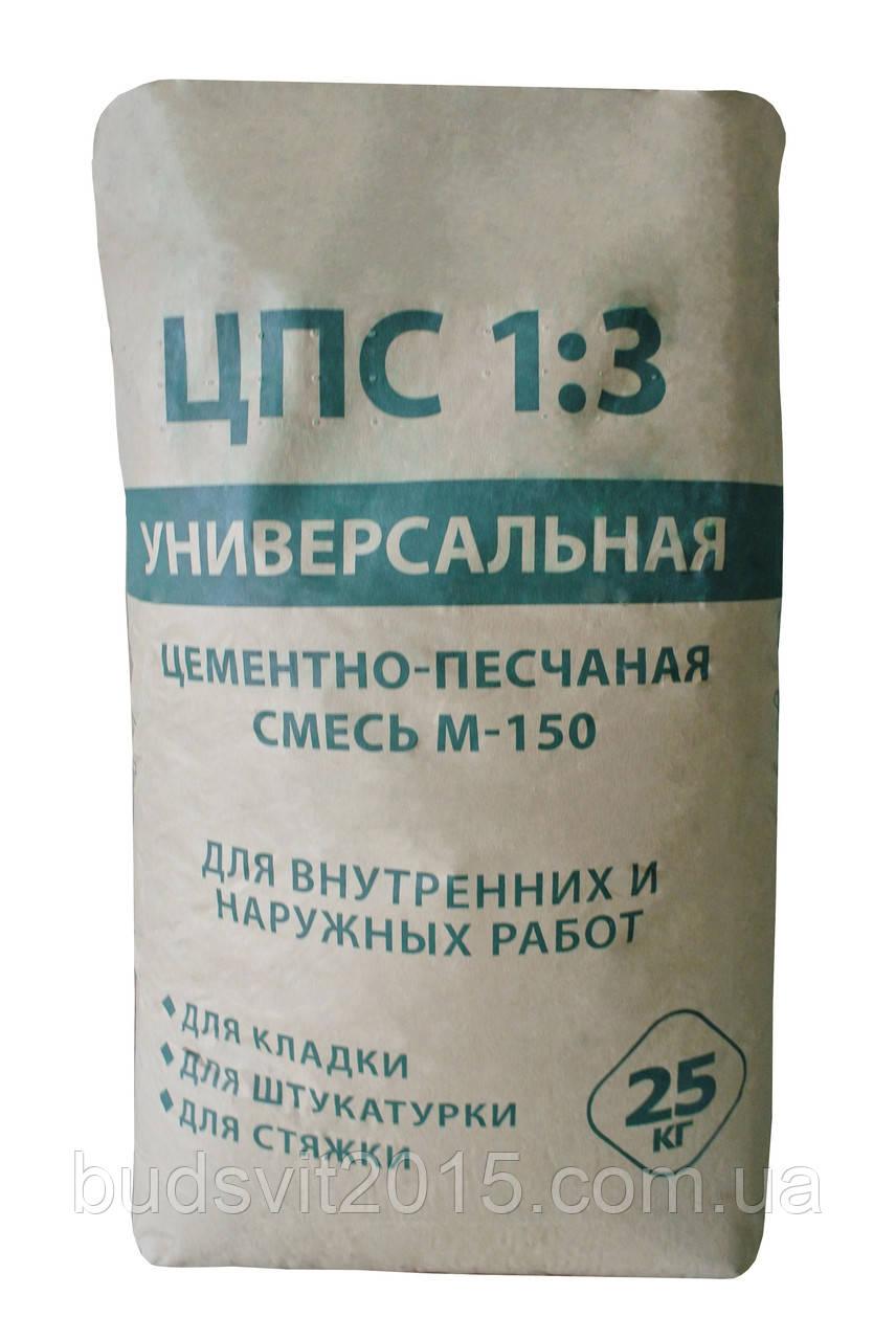 Цементно-піщана суміш (ЦПС) М-150, 25 кг