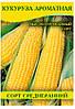 Семена кукурузы Ароматная, 100г