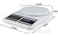 Весы кухонные электронные SF 400 7 кг