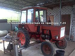 Установка генератора на тракторе Т-25