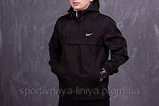 Мужской костюм анорак со штанами Nike реплика черный + подарок , фото 2