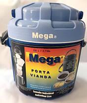 Изотермический контейнер  3,5 л, Mega, синий, фото 2