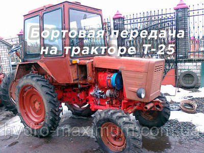 Бортовая передача на тракторе Т-25