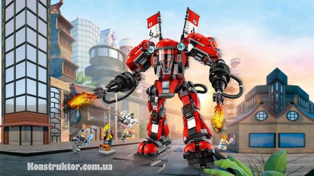 """Конструктор Lepin 06052 Ninjago Movie """"Огненный робот Кая"""" купить"""