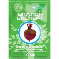 Системный послевсходовой гербицид Виталон експерт 10 мл (Укравит)