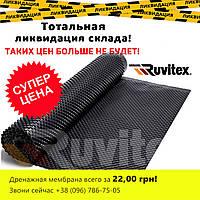 Шиповидная дренажная мембрана HDPE профилированная Ruvimat Draine