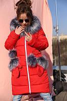 Детское зимнее пальто Мелитта-К цвет алый