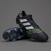 05b2e6f8270 Adidas Nemeziz Messi 17+ 360 Agility FG CG2960
