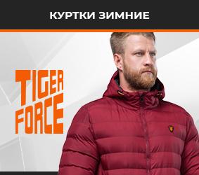 Tiger Force Куртки зимние