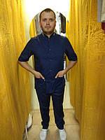 Медичний одяг в Україні. Порівняти ціни 4f86c2f18947b