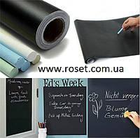 Самоклеящаяся доска для рисования мелом LACK BOARD STICKER (черная 200*60 см)