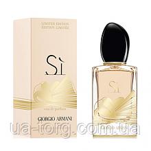 Женская парфюмированная вода Giorgio Armani Si Eau de Parfum Golden Bow Limited Edition