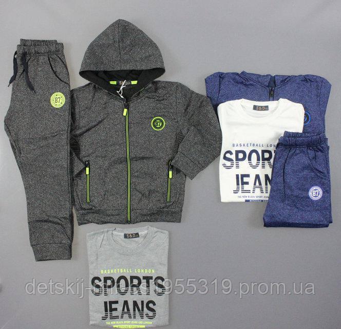 811b693d7f63 Спортивный костюм с микроначесом для мальчика 116-146 см  продажа ...