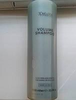 Шампунь для об'єму 3DeLuxe Professional Volume Shampoo, 1000 мл (Італія)