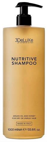 Шампунь для сухих и повреждённых волос 3DeLuxe Professional Nutritive Shampoo, 1000 мл(Италия), фото 2