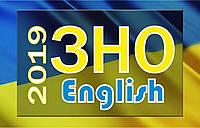 5 найкращих посібників для ЗНО 2019 з англійської